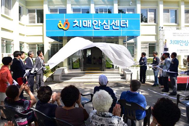 ▲ 영월 치매안심센터 개소식이 12일 최명서 군수와 윤길로 군의장 등이 참석한 가운데 열렸다.