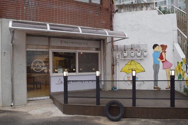 ▲ 김수진 대표가 운영하는 카페 '커피앤톡'은 18일 시범운영에 들어가 오는 27일에 본격적인 영업을 시작한다.