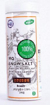 ▲ 엠큐 스노우 솔트 제품.MQsalt.com과 강원마트,고성몰 등에서  판매되고 있다.