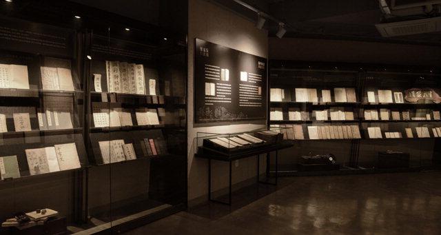 ▲ 책과 인쇄 박물관의 고서전시실