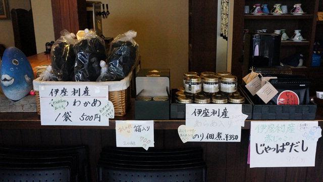 ▲ 이자리 마을에서 판매하는 바다 특산품.