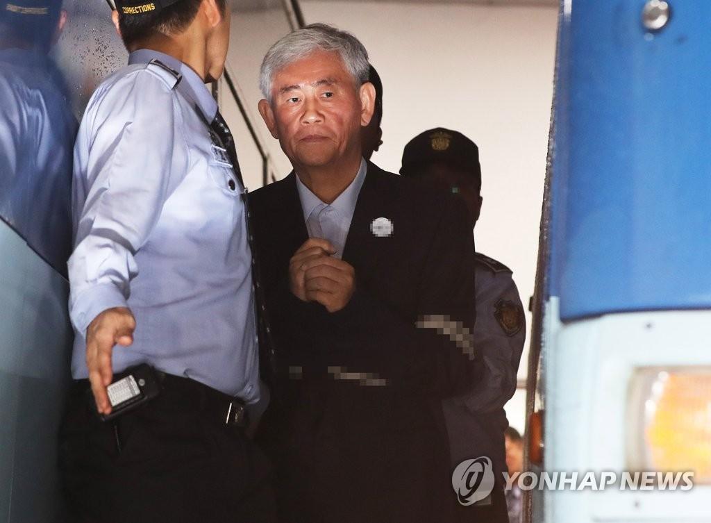 ▲ 최경환 자유한국당 의원