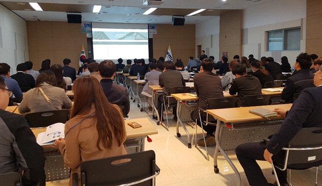 ▲ 11일 원주의료기기테크노밸리에서 디지털 헬스케어 ICT융복합 포럼이 열렸다.