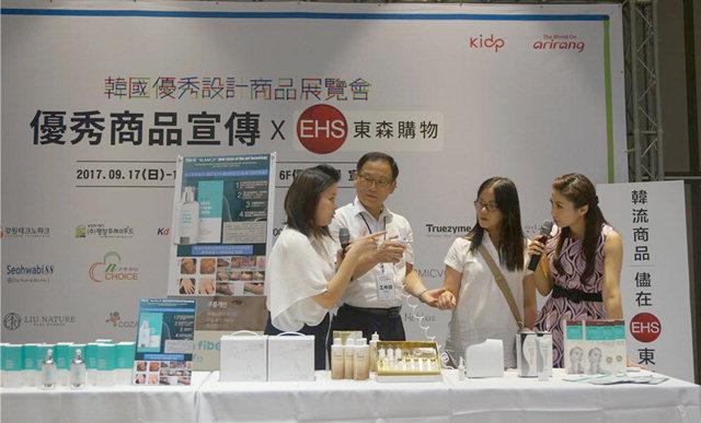 ▲ 글로벌 강원무역(대표 한상운)이 지난해 대만에서 열린 한국우수상품전에 참가해 취급 중인 강원도 중소기업 제품을 선보이고 있다.