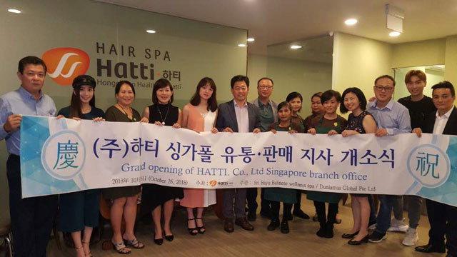 ▲ 서성각 하티 대표이사를 비롯한 홍천 무역방문단은 지난 26일 싱가포르를 방문해 하티 싱가포르 유통·판매 지사 개소식을 가졌다.