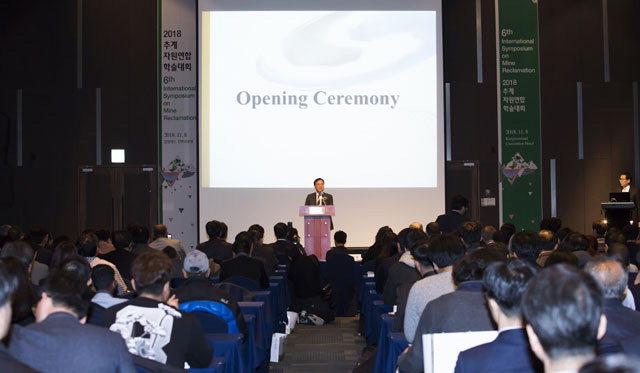 ▲ 광해관리공단은 8일 강원랜드 컨벤션호텔에서 20개국 400여명의 광해방지 전문가들이 참석한 가운데 국제 심포지엄을 개최했다.