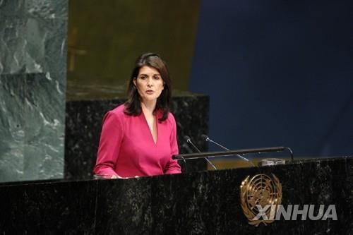▲ 니키 헤일리 유엔주재 미국대사