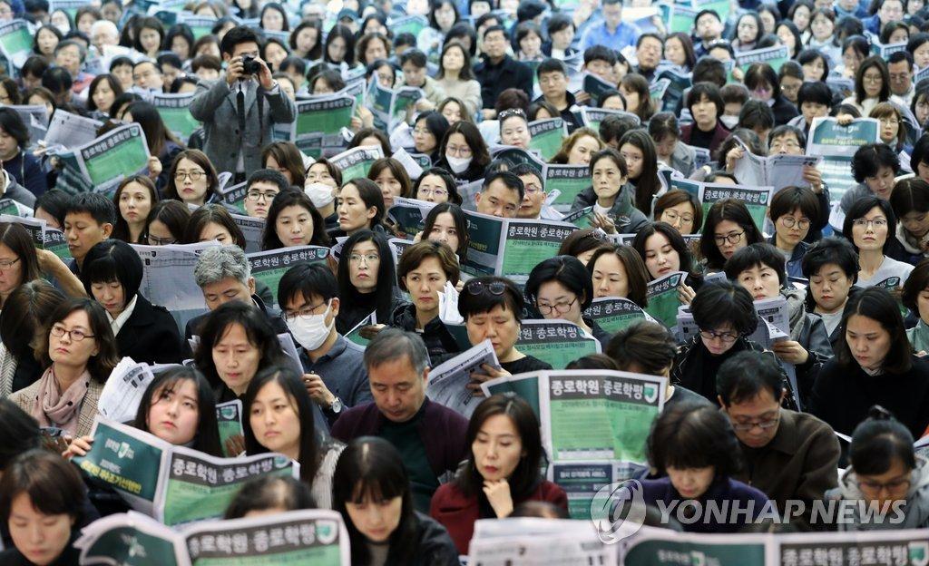 ▲ 16일 오후 서울 서대문구 이화여자대학교에서 열린 종로학원 '2019대입설명회'가 수험생과 학부모로 붐비고 있다.