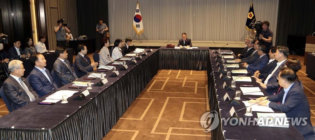 ▲ 전국시도의회의장협의회 정기회의