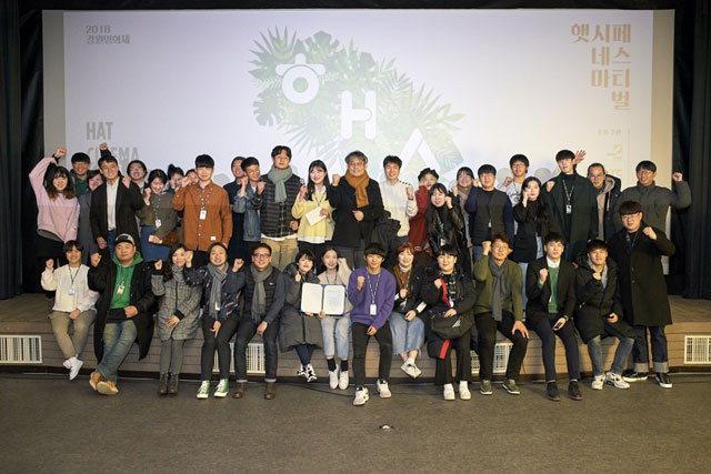 ▲ 햇시네마페스티벌 폐막식이 지난 8일 강릉 신영극장에서 진행됐다.
