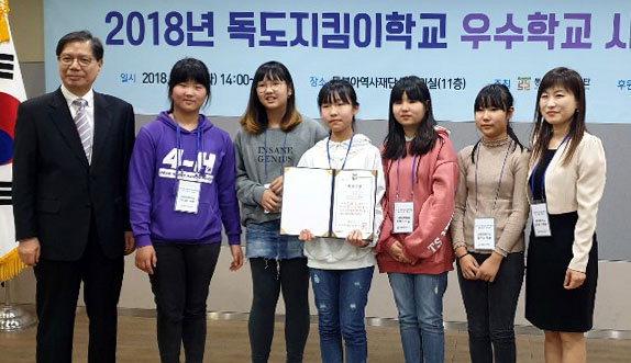 ▲ 인제 귀둔초 학생들이 11일 동북아역사재단에서 열린 독도지킴이학교 활동 우수학교 시상식에서 최우수상을 수상했다.