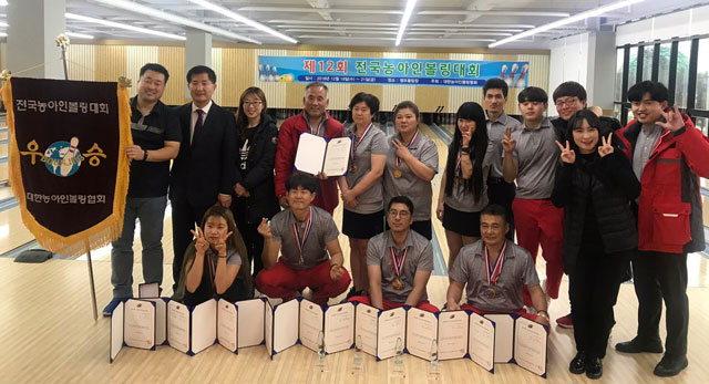 ▲ 강원도농아인체육연맹이 최근 춘천 챔프볼링장에서 열린 제12회 전국농아인볼링대회에서 종합우승을 차지했다.