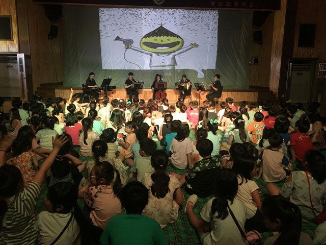 ▲ 그림책콘서트 '눈물바다'가 오는 29일부터 원주 교실 극장레서 공연된다.