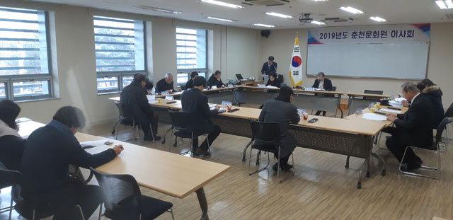 ▲ 춘천문화원은 9일 문화원 학이실에서 2019 제1차 이사회를 개최, 안건을 심의·의결했다.
