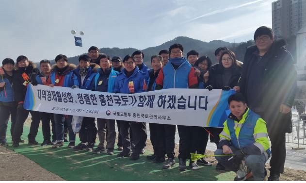 ▲ 홍천국토관리사무소 이광재 소장을 비롯한 직원들이 꽁꽁축제에 동참했다.