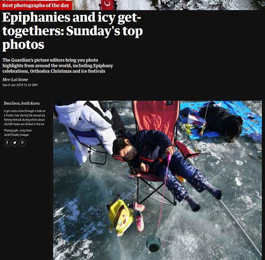 ▲ 영국 유력지 가디언이 지난 6일 화천산천어축제 장면을 홈페이지를 통해 소개했다.