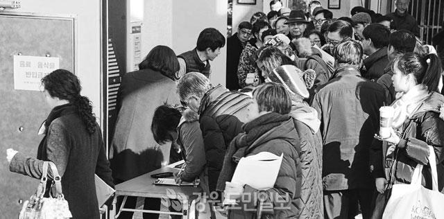▲ 2019년 문화예술지원사업을 위한 사업설명회가 열린 11일 춘천 인형극장이 도문화관계자들로 북적이고 있다.  박상동