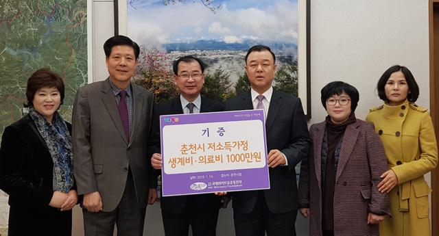 ▲ 국제위러브유운동본부(회장 장길자)는 14일  저소측층 생계비, 의료비 등 1000만원을 김만기 춘천부시장에게 전달했다.