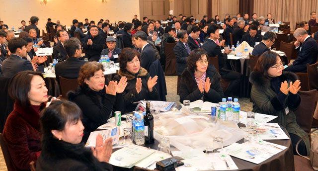 ▲ 강원경제인 대회 및 신년인사회에 여성경제인들이 대거 참석했다.