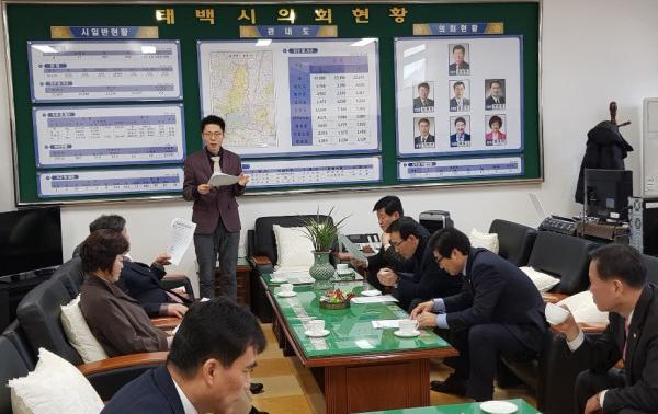 ▲ 태백시선거관리위원회는 22일 시의회에서 의원들을 대상으로 설명절 관련 선거법 안내를 실시했다.