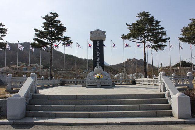 ▲ 고성 애국지사 구국충정 숭모비