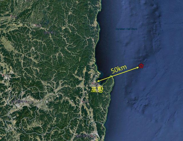 ▲ 10일 오후 12시 53분 포항 북구 동북동쪽 50km 해역에서 규모 4.1 지진이 발생했다.