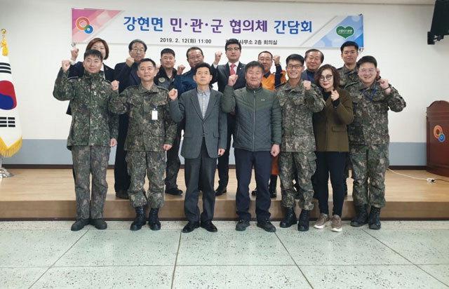 ▲ 양양군 강현면이 민관군 협의체를 구성하고 12일 첫 간담회를 개최했다.