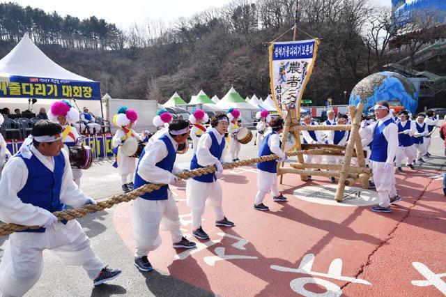 ▲ 삼척정월대보름제가 15일 엑스포광장,오십천 가람둔치에서 개막했다.
