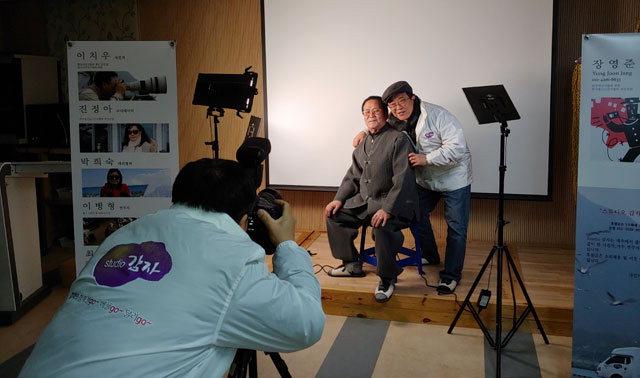 ▲ 전문 광고사진가가 중심이 된 '스튜디오 감자'는 20일 양양 송천떡마을에서 어르신들을 위해 장수 사진 재능기부를 펼쳤다.