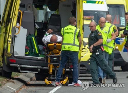 ▲ 뉴질랜드 이슬람사원 총격사건