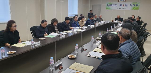 ▲ 홍천문화원(원장 박주선)은 15일 센터 회의실에서 제4차 이사회를 개최했다.