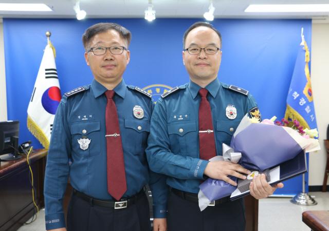▲ 삼척경찰서(서장 정대이)는 8일 청내 회의실에서 으뜸경찰관 표창 수여식을 가졌다.