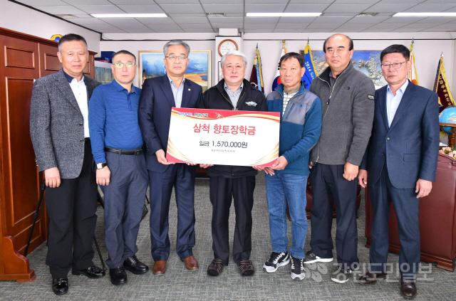 ▲ 개인택시 삼척시지부(지부장 김흥궁)는 11일 시에 향토장학금 175만원을 기탁했다.