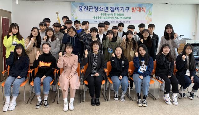 ▲ 홍천군 청소년 참여기구는 지난 13일 발대식을 갖고 활동에 들어갔다.