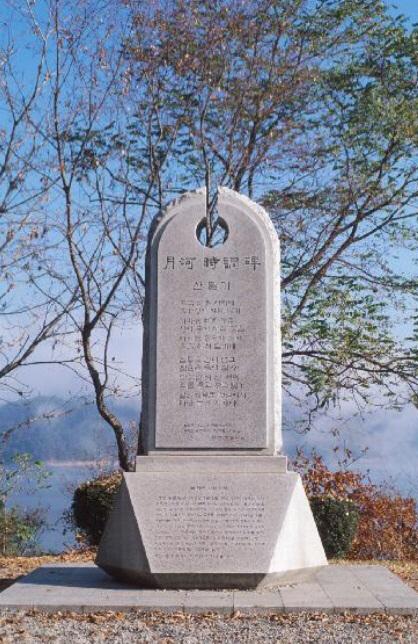 ▲ 화천문화원이 1990년 파로호변에 건립한 월하시조비.