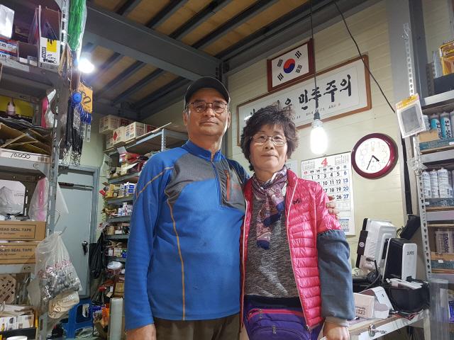 ▲ 산불피해성금 1억원을 기부한 박길복 최경자 부부.