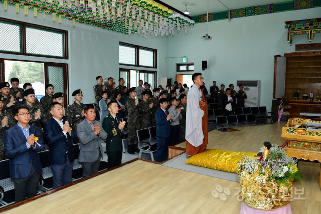 ▲ 부처님 오신날 봉축법요식이 12일 화천읍 백암사에서 최문순 군수와 지역 기관 단체장들이 참석한 가운데 열렸다.