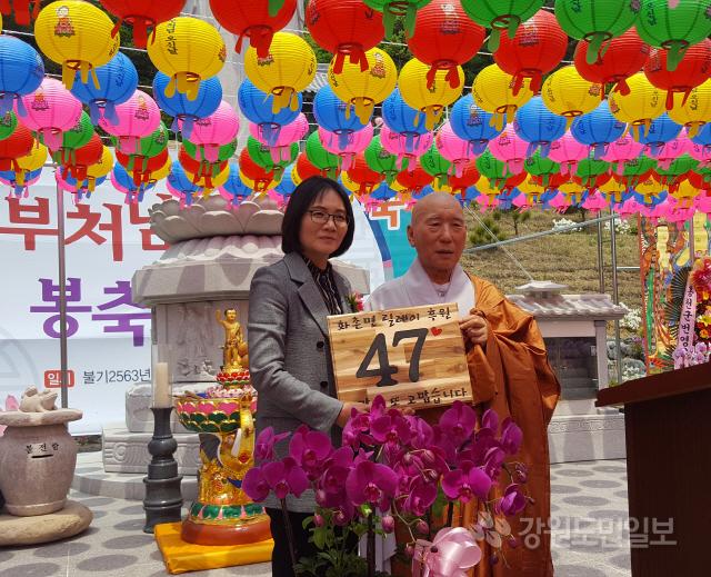 ▲ 광운사 청운 주지스님은 지난 12일 부처님 오신날 봉축음악회에서 후촌면 릴레이 후원 47번째 후원자로 또 동참했다.