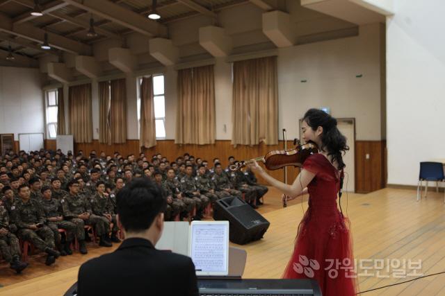 ▲ 세계적인 바이올리니스트 박지혜가  충용8군단 장병들을 위해 13일부터 16일까지 감동의 공연을 선사해 눈길을 끌고 있다.