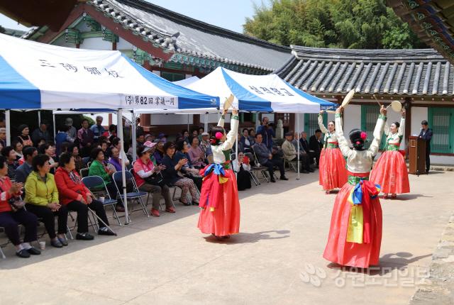 ▲ 삼척향교(전교 정수철)는 15일 경내에서 노인 120명을 초청해 경로잔치를 열었다.