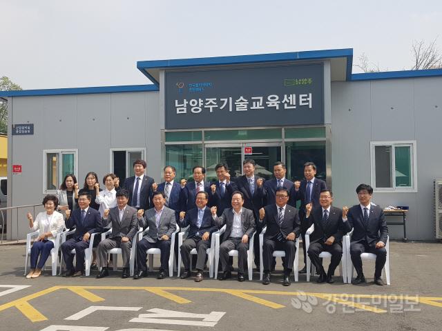 ▲ 한국폴리텍Ⅲ대학 춘천캠퍼스(학장 이상권)는 15일 남양주시청에서 춘천캠퍼스 남양주기술교육센터 개소식을 가졌다.