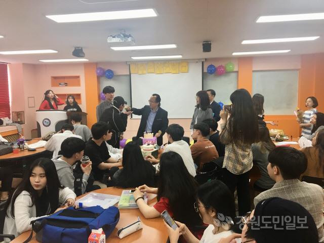 ▲ 한림성심대 관광영어과 학생들이 15일 담당교수들을 위한 스승의 날 이벤트를 열었다.