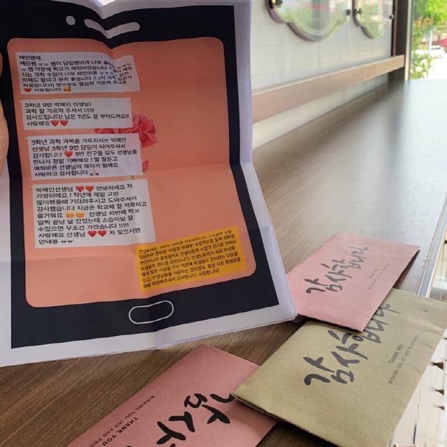 ▲ 남춘천여중 학생회는 SNS를 통해 모든 학생들이 선생님들에게 부담없이 감사의 뜻을 전달할 수 있도록 이벤트를 진행했다.