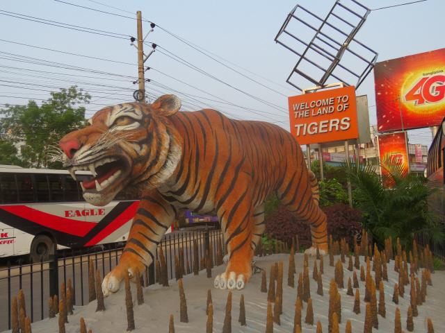 ▲ 이곳은 호랑이의 땅이라는 순다르반 가는 길목의 벵골호랑이 조각상