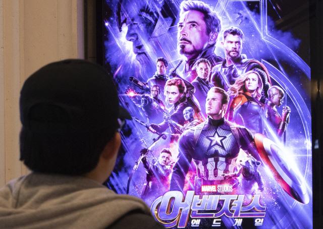▲ 영화 '어벤져스:엔드게임'('어벤져스4')이 역대 최단 기간 1천만 관객 돌파 기록을 세웠다. '어벤져스4'는 개봉 11일째인 지난 4일 오후 7시 30분 영화진흥위원회 통합전산망 기준으로 누적 관객 1천만명을 돌파했다고 월트디즈니컴퍼니 코리아가 밝혔다. 사진은 지난 5일 서울의 한 영화관의 모습. 2019.5.5