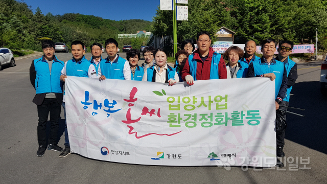 ▲ 강원관광대(총장 원재희)는 21일 학교 주변에서 환경정화 활동을 했다.