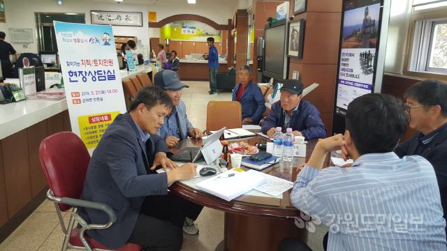▲ 삼척시는 21일 근덕면행정복지센터에서 '찾아가는 지적민원 현장 상담실'을 운영했다.