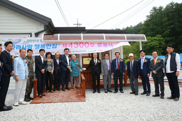 ▲ 한국보훈복지의료공단(이사장 양봉민)은 최근 충북 제천시 보양읍에서 독립유공자 유족을 위한 '나라사랑 행복한집' 제4300호 준공식을 가졌다.