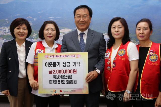 ▲ 양양 해송라이온스클럽(회장 전정애)은 22일 군청을 방문,이웃돕기성금 200만원을 기탁했다.
