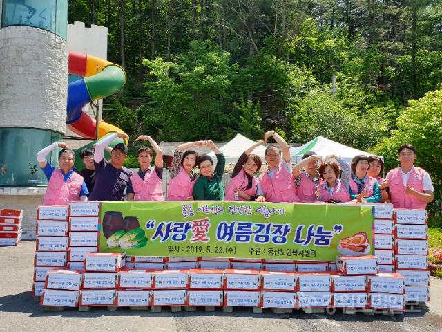 ▲  동산노인복지센터(센터장 정양혜)와 국립춘천병원(원장 최종혁)은 22일 '사랑愛 여름김장 나눔' 행사를 갖고 지역내 소외계층에게 김치를 전달했다.